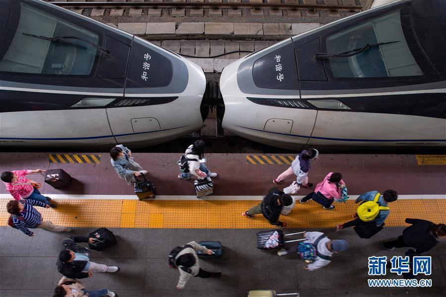 """#(经济)(1)""""五一""""小长假运输拉开帷幕"""
