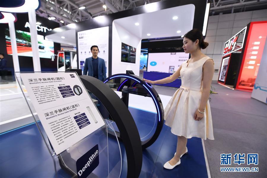 (科技)(1)第二届数字中国建设成果展览会开馆