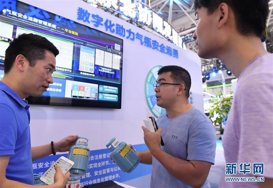 (科技)(2)第二届数字中国建设成果展览会开馆