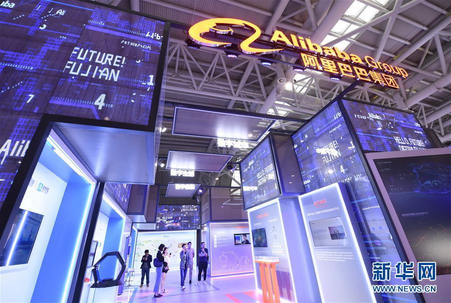 (科技)(3)第二届数字中国建设成果展览会开馆