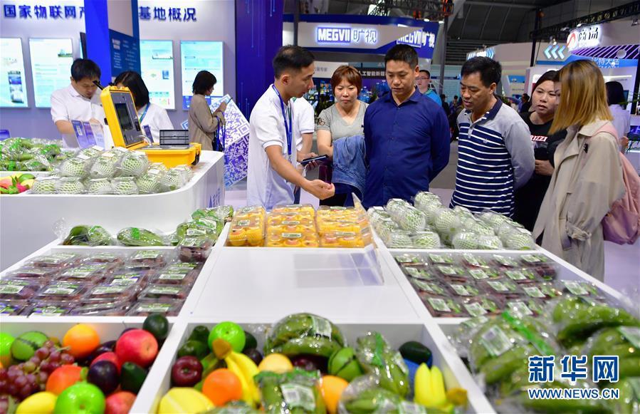 (社会)(3)第二届数字中国建设成果展向公众开放