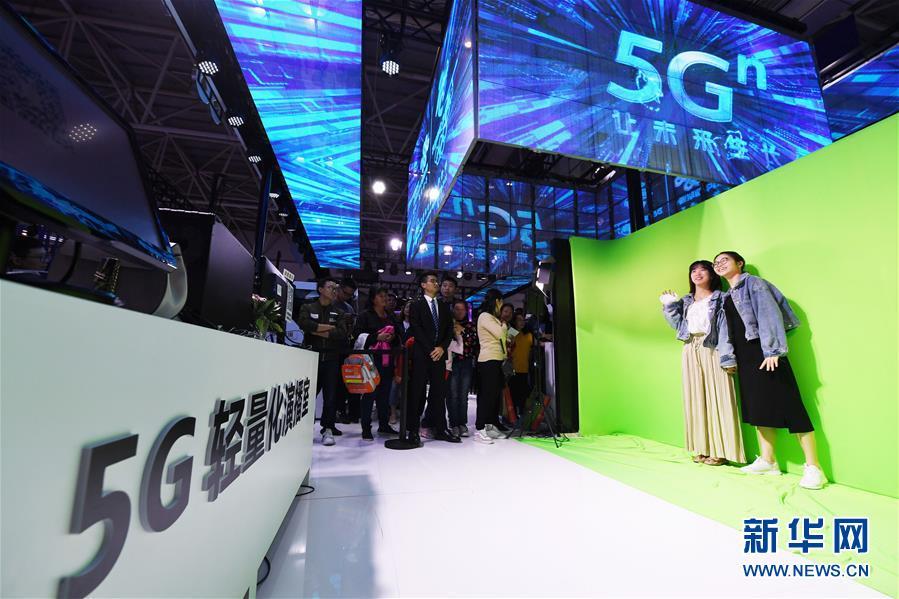 (社会)(4)第二届数字中国建设成果展向公众开放