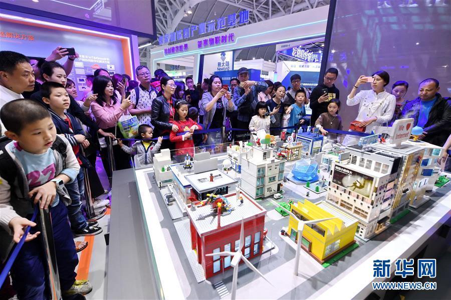 (社会)(6)第二届数字中国建设成果展向公众开放