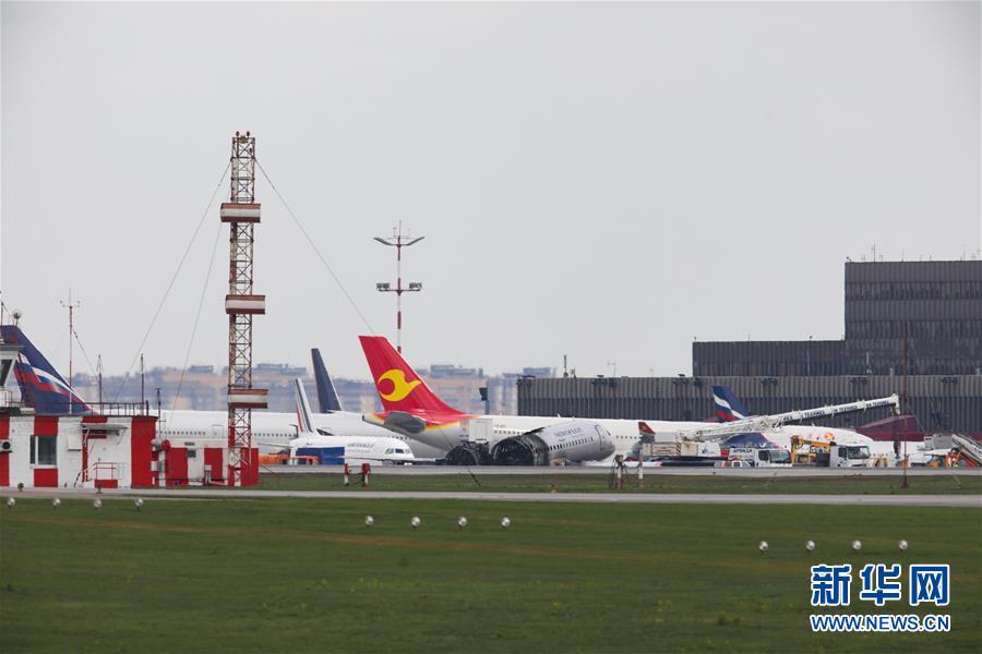 (国际)(8)俄称5日飞机失事原因仍在调查中