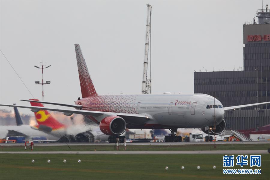 (国际)(9)俄称5日飞机失事原因仍在调查中