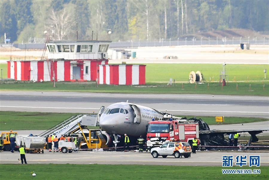 (国际)(1)俄称5日飞机失事原因仍在调查中