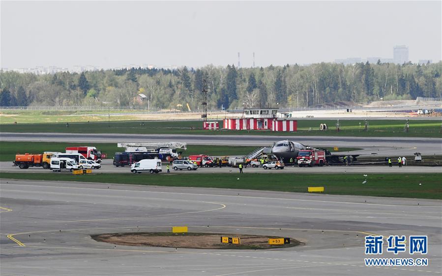(国际)(2)俄称5日飞机失事原因仍在调查中