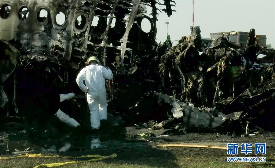 (国际)(4)俄称5日飞机失事原因仍在调查中