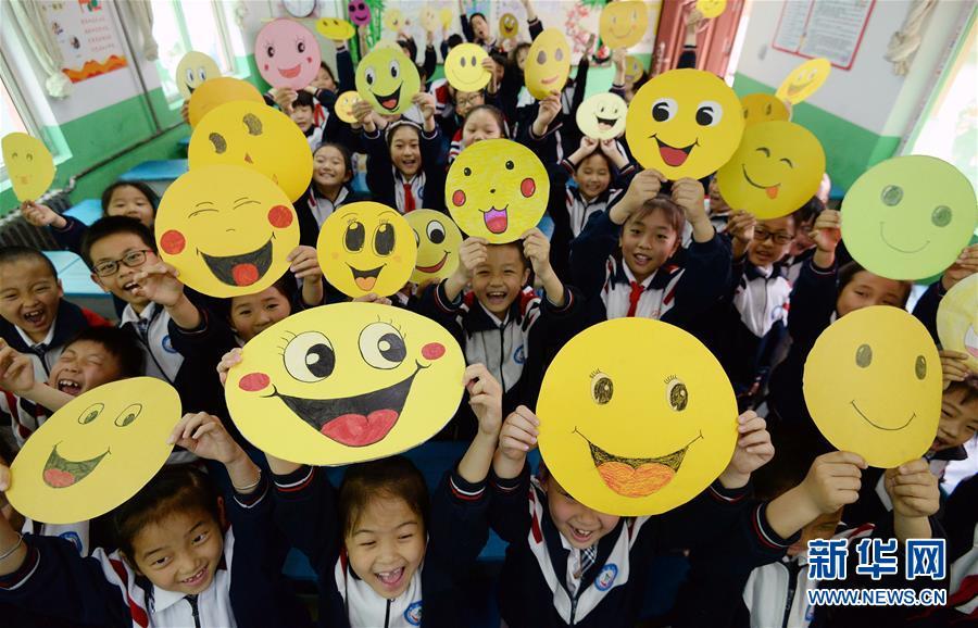 #(社会)(1)笑脸迎接世界微笑日