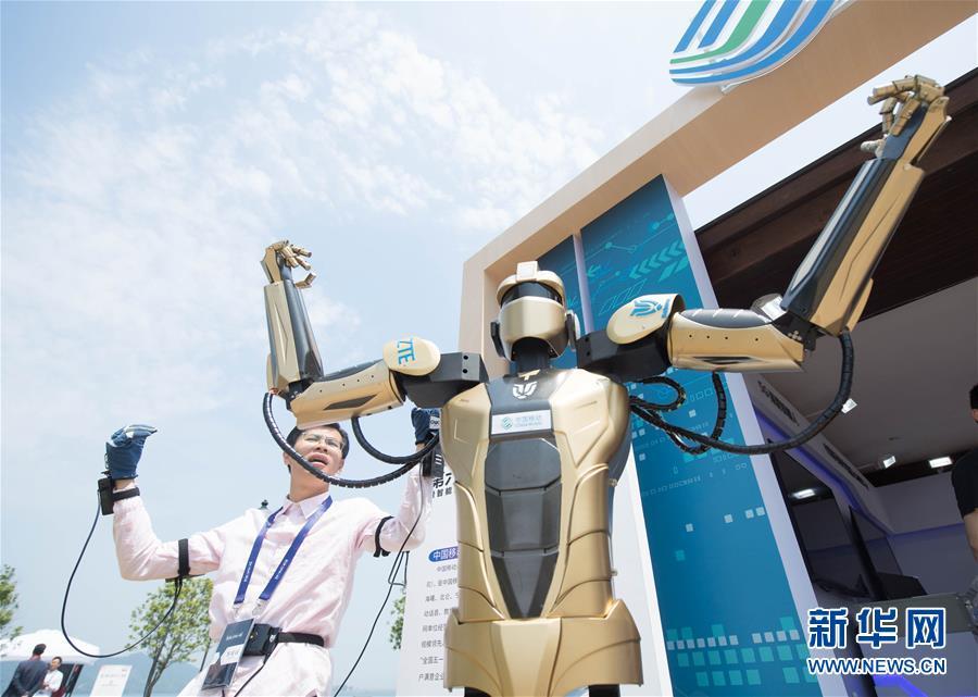 (科技)(1)第六届中国机器人峰会在浙江开幕