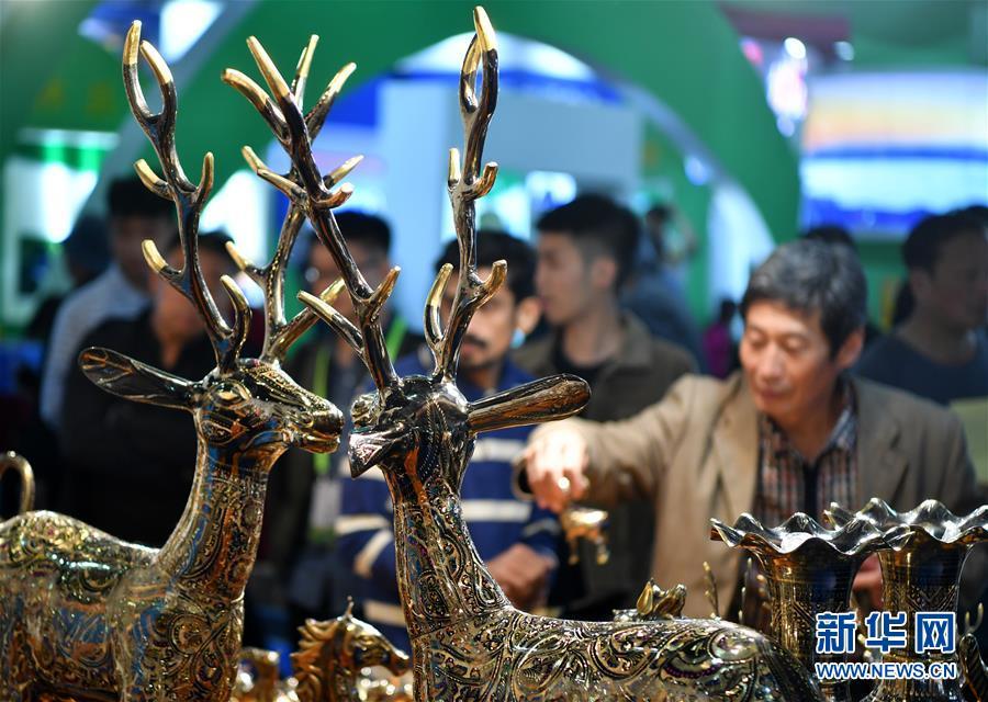 (经济)(1)第七届中国特色商品博览交易会开幕