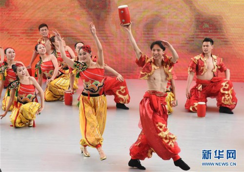 """(北京世园会)(1)北京世园会举行""""山西日""""活动"""