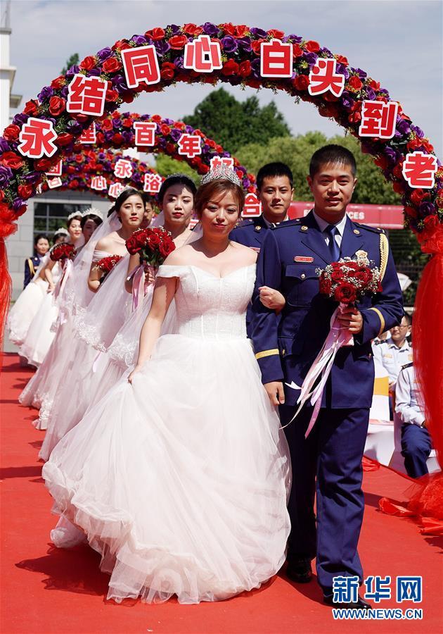 (社会)(1)相约红门,爱在消防