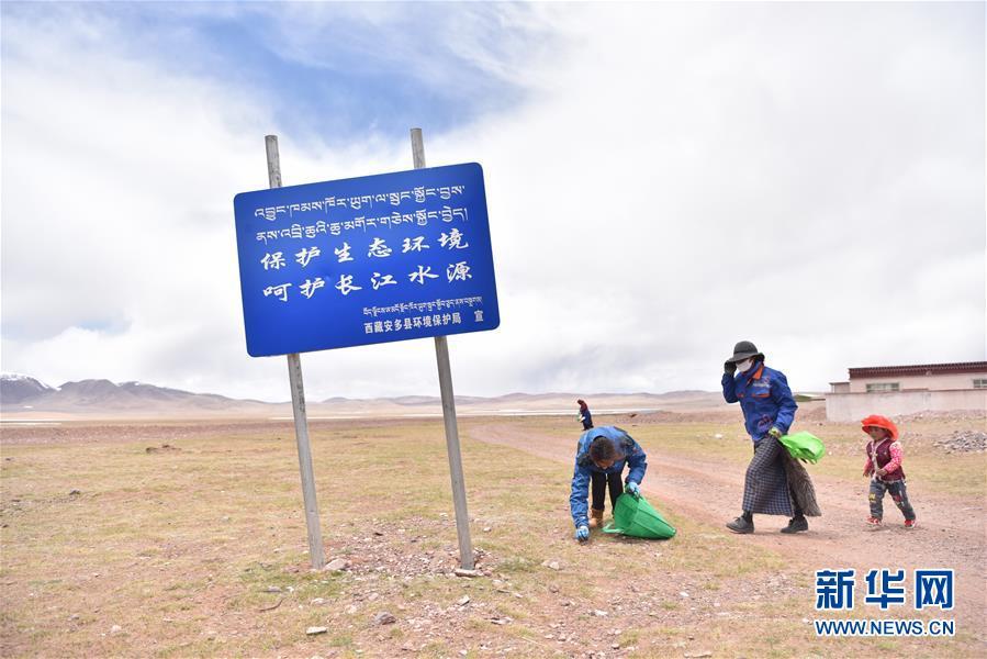 (環境)(1)西藏瑪曲:撿拾垃圾保護長江源