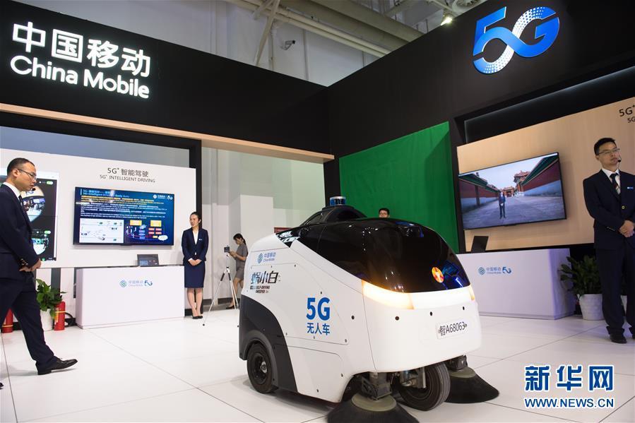 (社会)(1)首届中国-中东欧国家博览会开幕