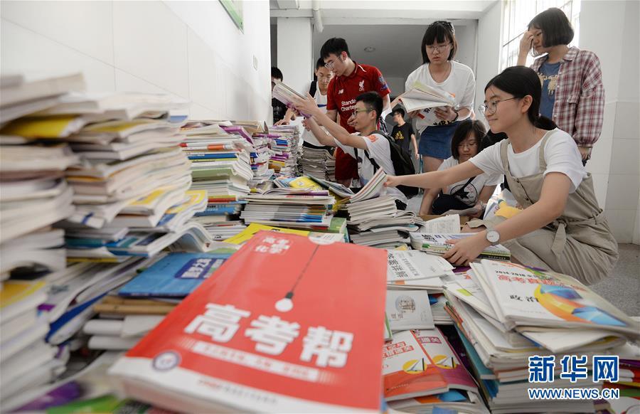 #(教育)(1)河北邯鄲:畢業,把知識留下