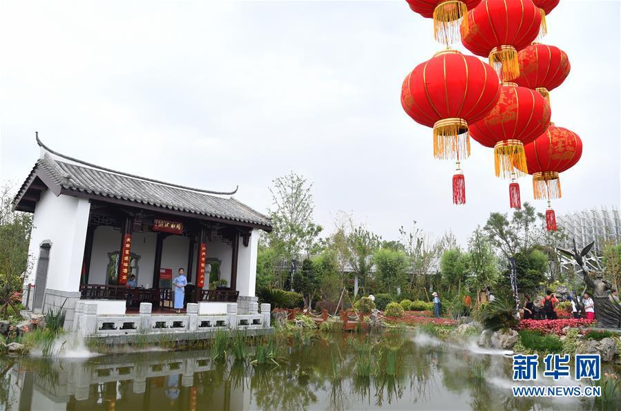 """(北京世园会)(1)北京世园会举办""""福建日""""活动"""