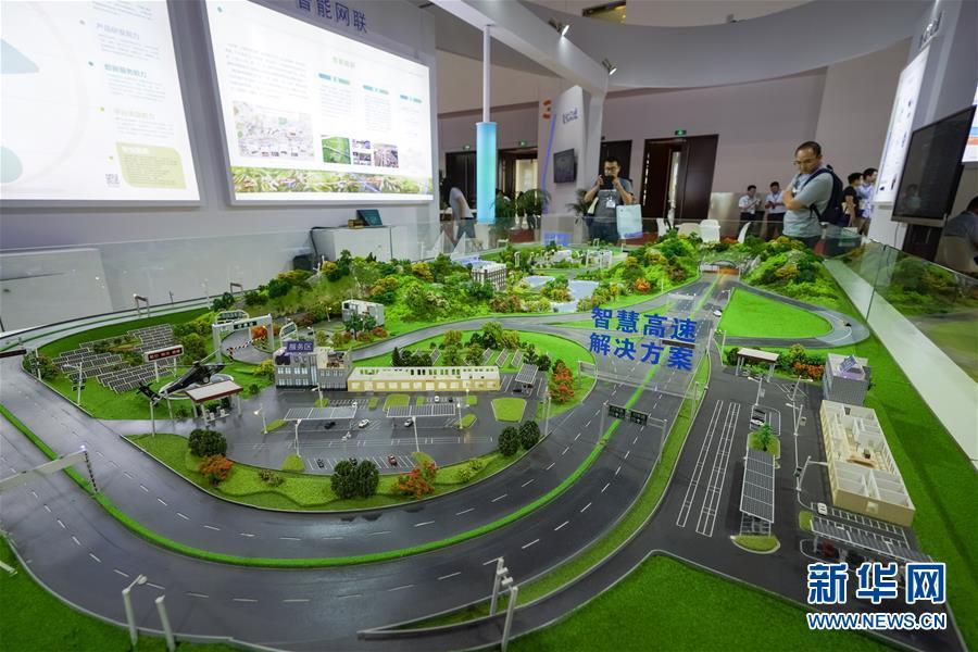 (科技)(1)2019世界交通运输大会开幕