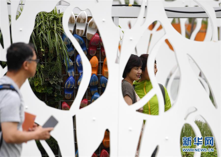 """(北京世园会)(1)北京世园会迎来""""荷兰国家日"""""""