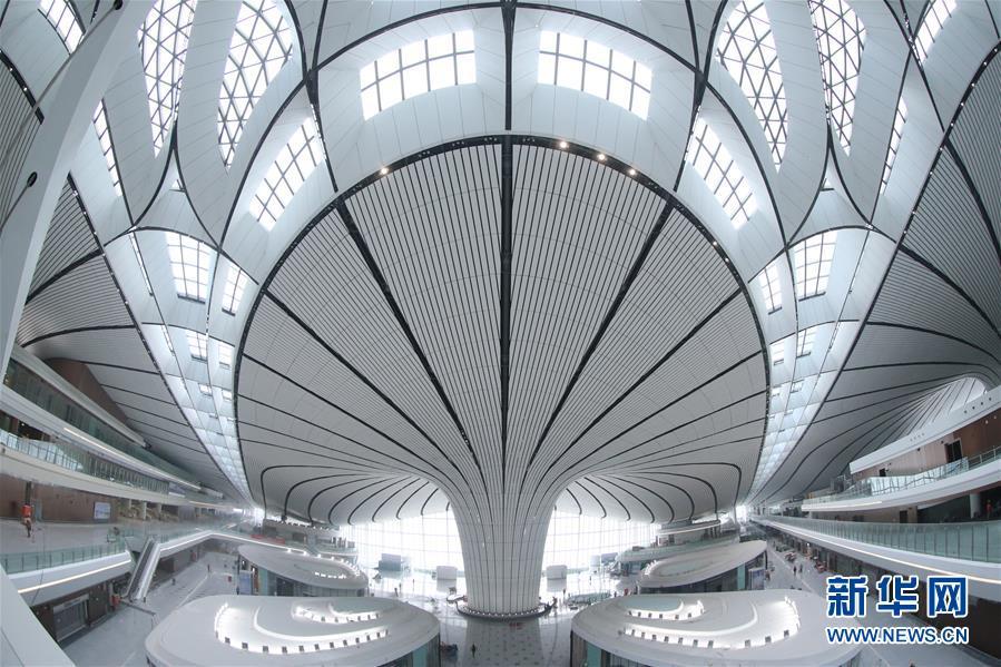 (社会)(1)北京大兴国际机场航站楼工程进入竣工倒计时