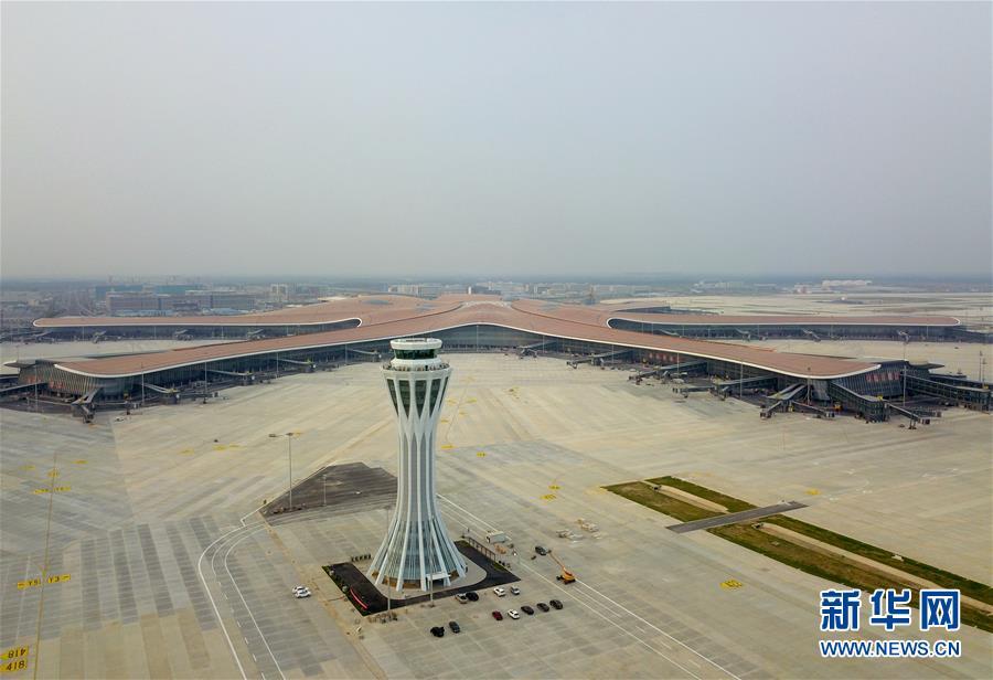 (图文互动)(1)北京大兴国际机场西塔台交付使用