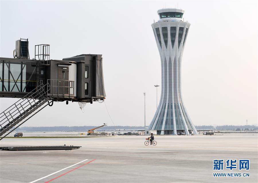 (图文互动)(4)北京大兴国际机场西塔台交付使用