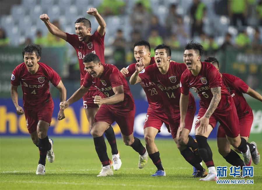 (体育)(1)足球——亚冠:上海上港胜全北现代晋级八强