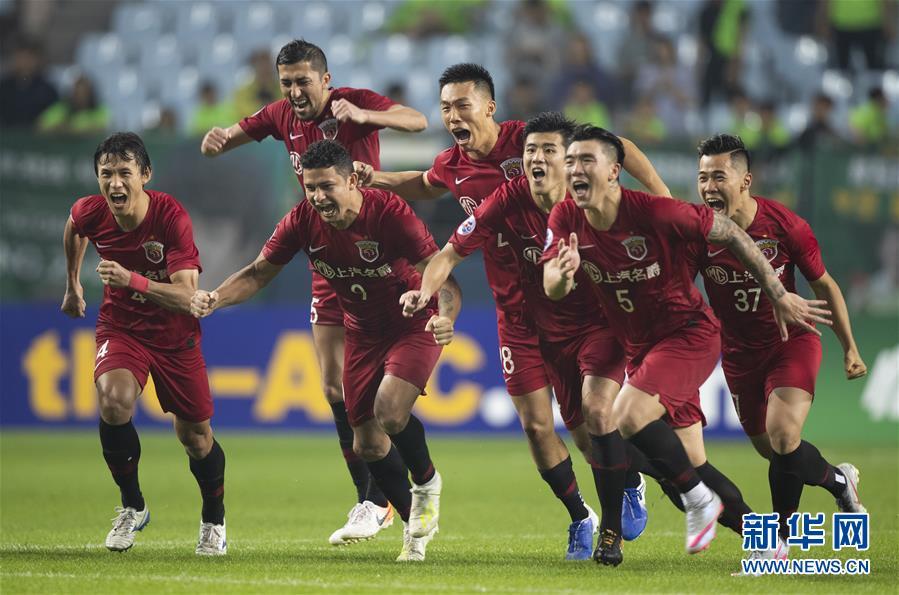 (体育)(2)足球——亚冠:上海上港胜全北现代晋级八强