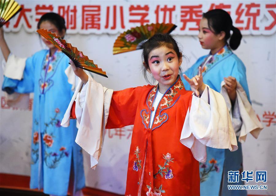 (教育)(4)北京:让学生感受传统文化魅力