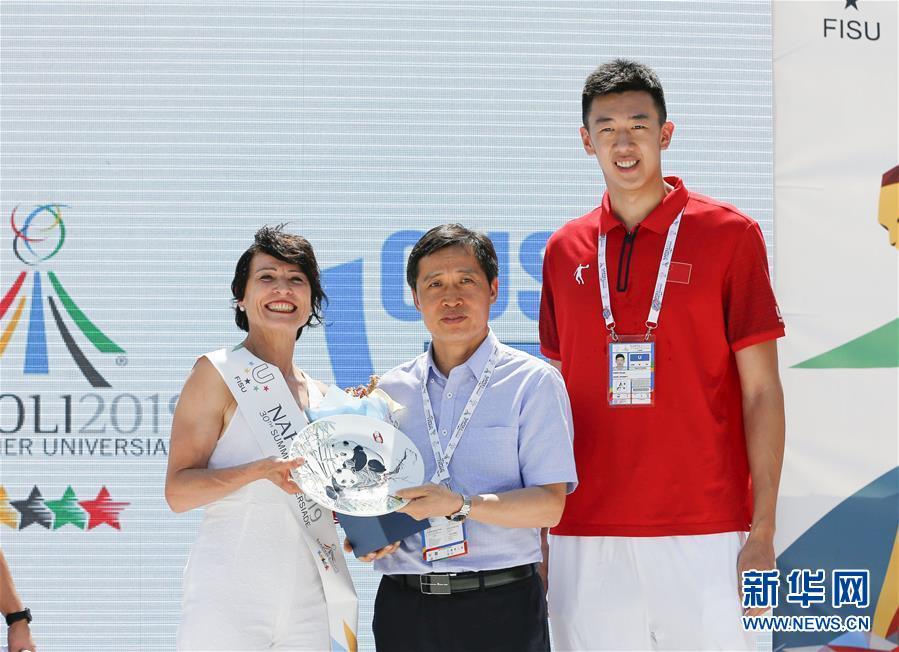 (大运会)(1)中国大学生体育代表团举行升旗仪式