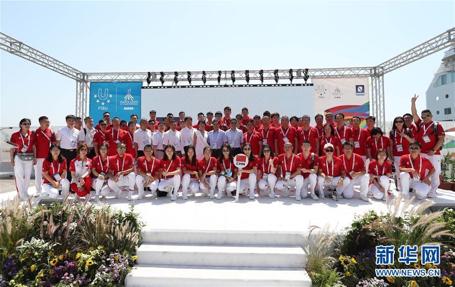 (大运会)(2)中国大学生体育代表团举行升旗仪式