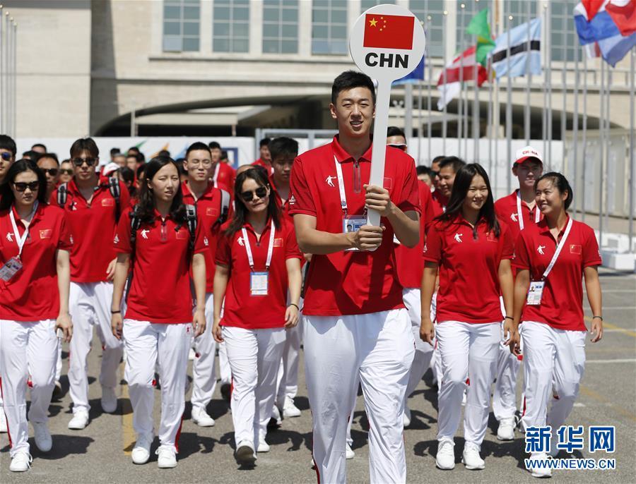 (大运会)(3)中国大学生体育代表团举行升旗仪式