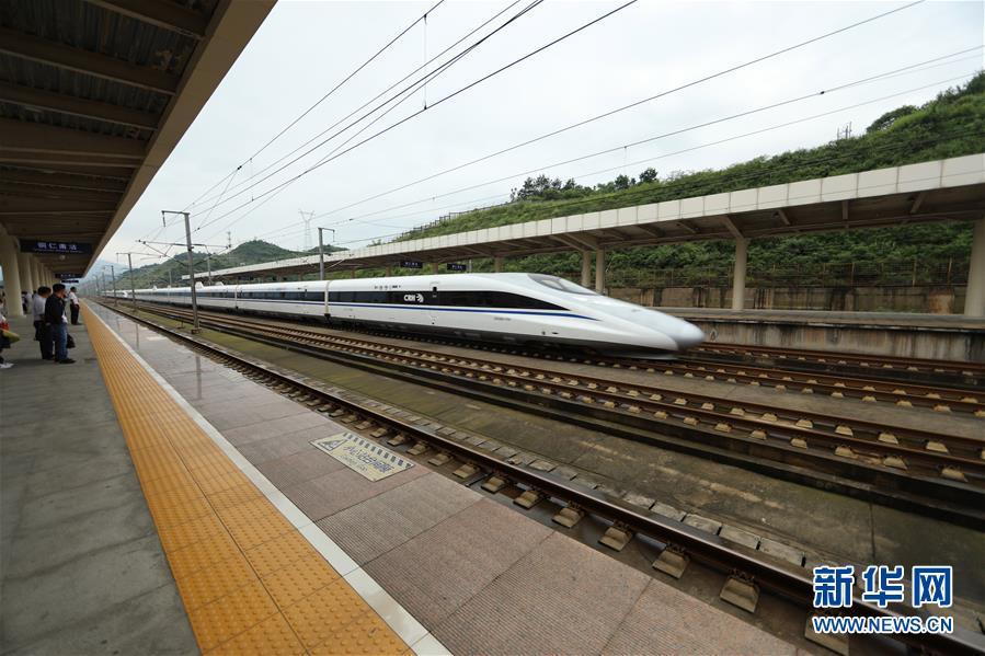 #(服务)(1)全国铁路7月10日起实施新的列车运行图
