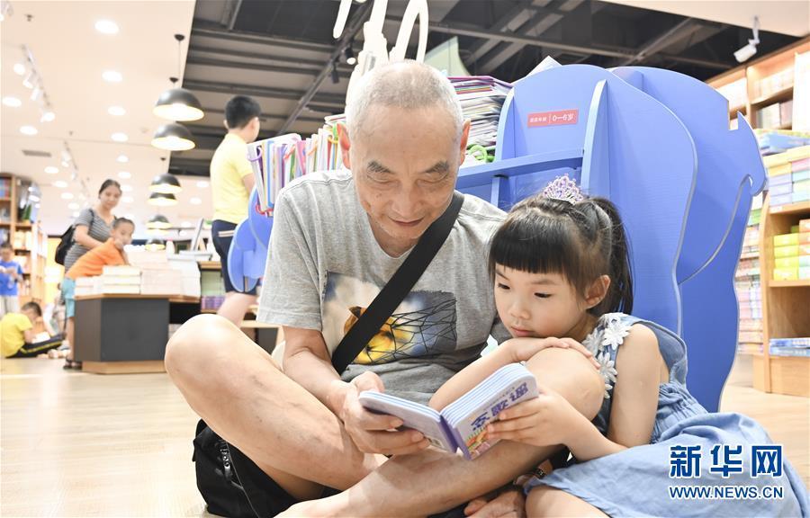(社会)(1)重庆:书香伴暑假
