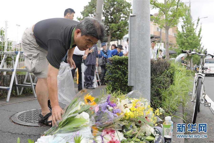 (国际)(3)日本民众悼念京都纵火杀人案死者