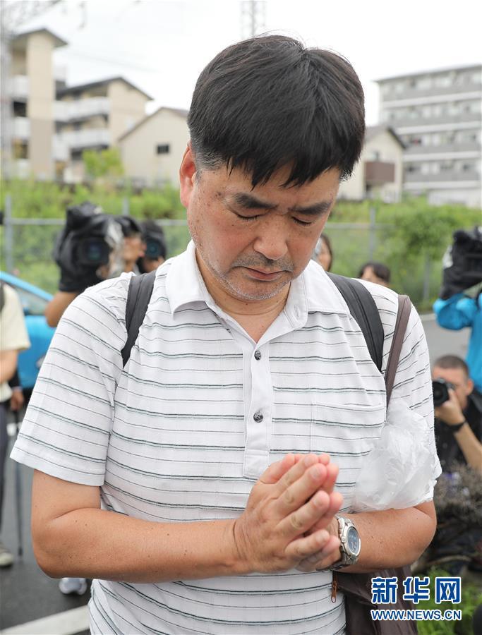 (国际)(4)日本民众悼念京都纵火杀人案死者