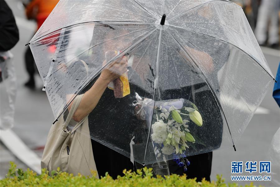 (国际)(5)日本民众悼念京都纵火杀人案死者