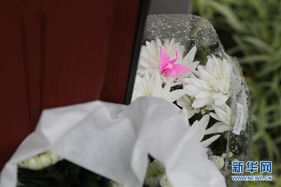 (国际)(6)日本民众悼念京都纵火杀人案死者
