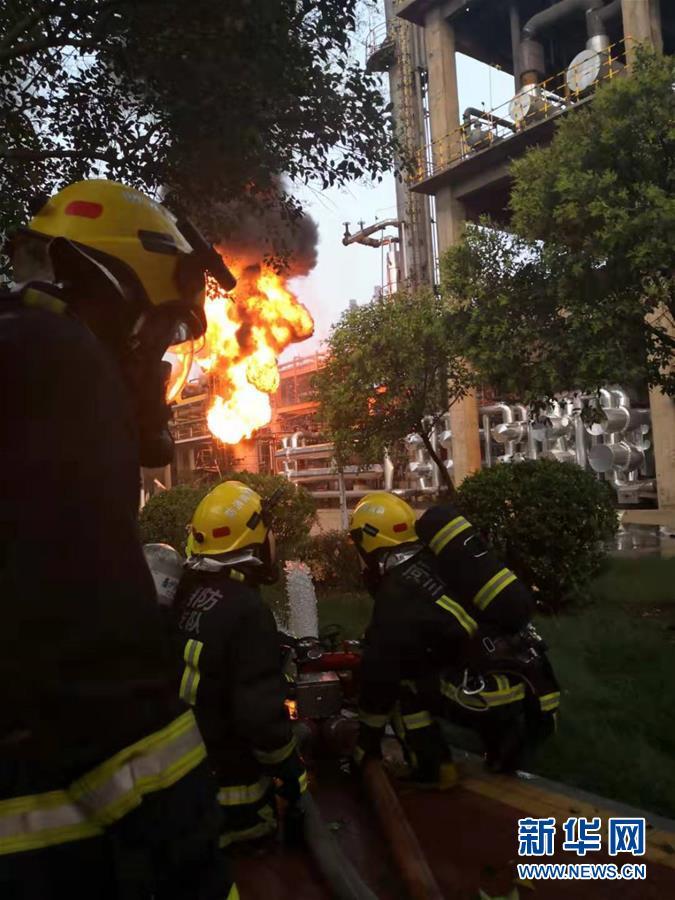 (社会)(1)河南义马气化厂发生爆炸 应急管理部已派出工作组赶赴事故现场
