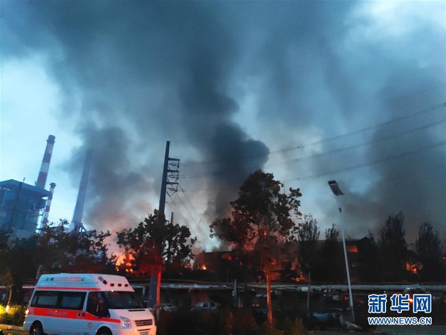 (社会)(2)河南义马气化厂发生爆炸 应急管理部已派出工作组赶赴事故现场