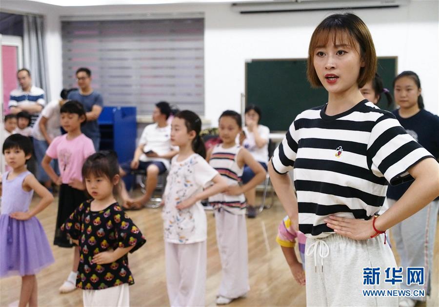 (文化)(2)暑期萌娃学戏曲