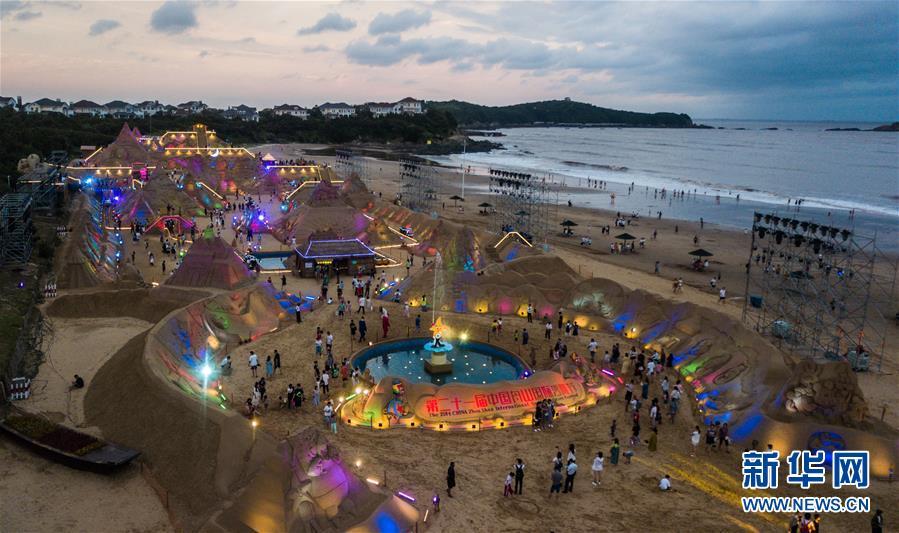 (美丽中国)(3)舟山国际沙雕节开幕