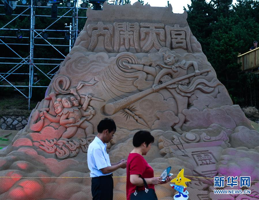 (美丽中国)(12)舟山国际沙雕节开幕