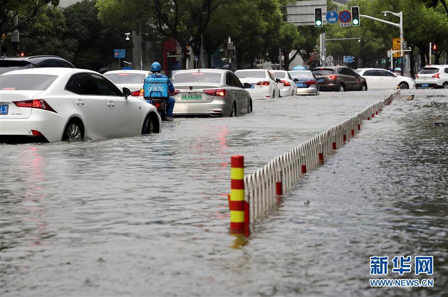 """(关注""""利奇马"""")(3)受台风""""利奇马""""影响 上海发布暴雨橙色预警"""