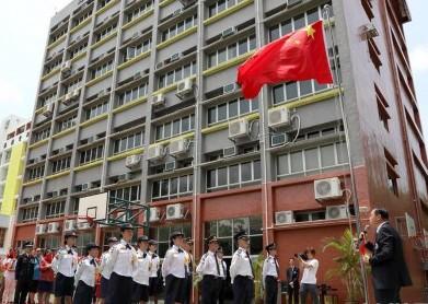 """(图文互动)(1)香港升旗队举行""""家在中华""""升旗礼"""