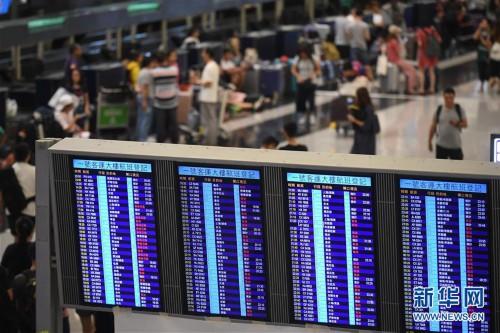 (图文互动)(1)受非法集会影响 香港国际机场再度严重受阻