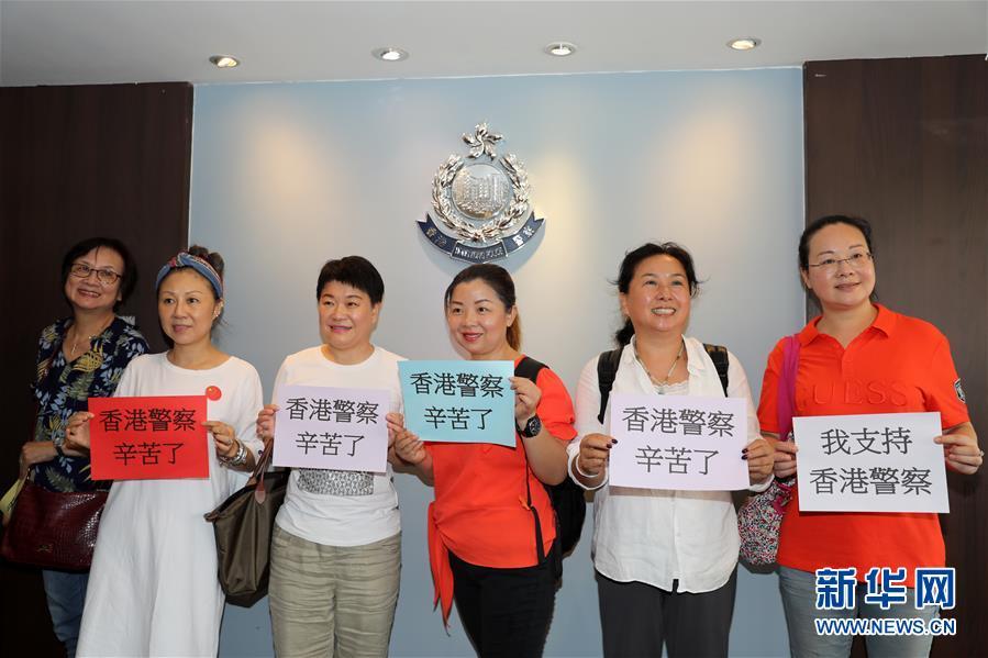 """(社会)(1)""""我支持香港警察"""""""