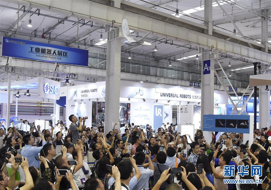 (社会)(1)2019世界机器人大会开幕