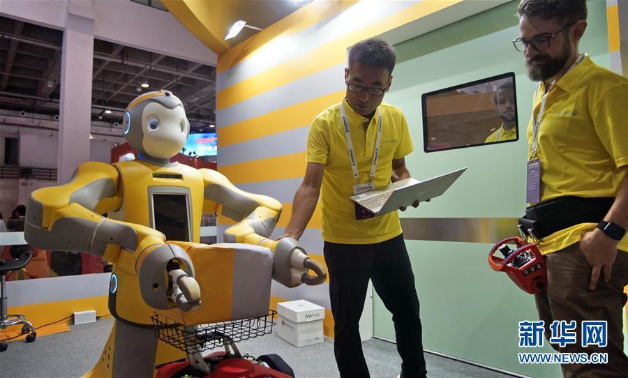 (社会)(2)2019世界机器人大会开幕