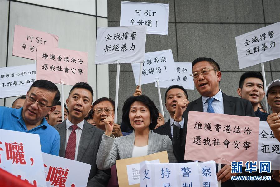 (图文互动)(1)港区省级政协委员举行撑警活动